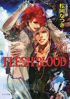 FLESH & BLOOD 20