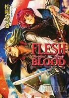 FLESH & BLOOD 22