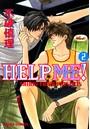 HELP ME! (2)