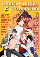 Chara Comics Collection VOL.6