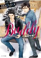 BUDDY DEADLOCK season2
