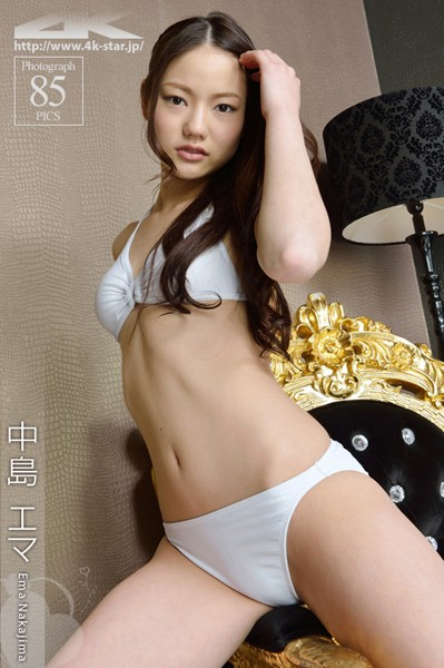 中島エマ 水着(ホワイト)