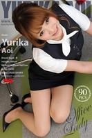 葵ゆりか オフィスレディ Vol.2
