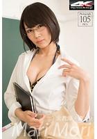 森まり 女教師