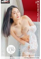 トロたん写真集 Vol.4 眼帯水着編