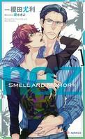 nez[ネ] -Smell and Memory- 【イラスト付】