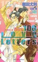 100 Love Letters Love&Trust 3 【イラスト付】