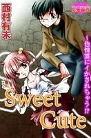 Sweet Cute 〜色情霊にイかされちゃう!?