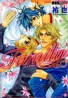 Family(単話)