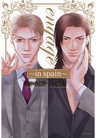 engage 〜in spain〜