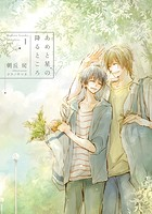 朝丘 戻 Complete Bookシリーズ