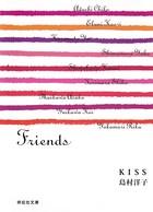 KISS/Friends