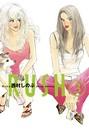 RUSH (3)