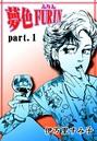 夢色FURIN ―part.1―
