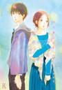 中学聖日記 (5)