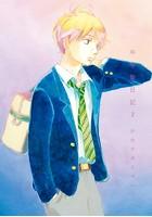 中学聖日記 (2)