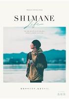 Shimane LifeStyle Book