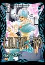 LILING〜PO<リリン-ポ> 2