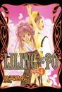 LILING〜PO<リリン-ポ> 4