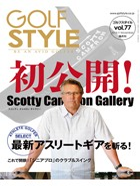 Golf Style(ゴルフスタイル) 2014年 11月号