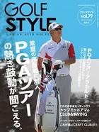 Golf Style(ゴルフスタイル) 2015年 3月号