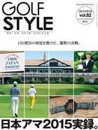 Golf Style(ゴルフスタイル) 2015年 9月号