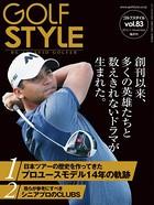 Golf Style(ゴルフスタイル) 2015年 11月号