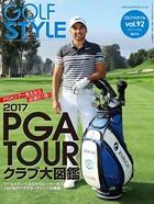 Golf Style(ゴルフスタイル) 2017年 5月号