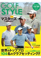 Golf Style(ゴルフスタイル) 2019年 5月号