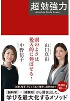 縲瑚カ�縲榊級蠑キ蜉�