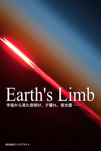 Earth's Limb