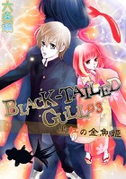 BLACK-TAILED GU...