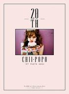 ちぃぽぽ 1st Photo Book 20th