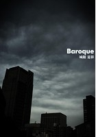 Baroque -バロック-
