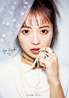 Aya Suzuki 10