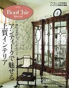 BonChic Special アンテ...