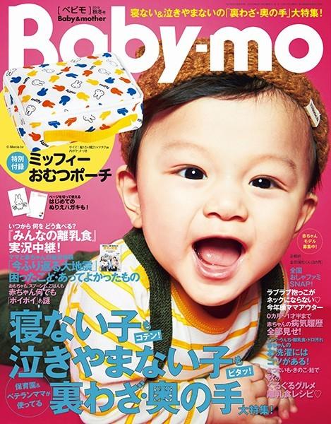 Baby-mo