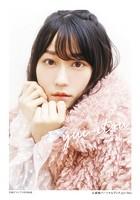 小倉唯パーソナルブック yui-itsu【完全版】