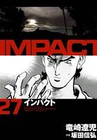 インパクト (27)