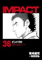 インパクト (36)