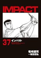 インパクト (37)