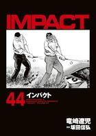 インパクト (44)