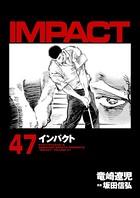 インパクト (47)