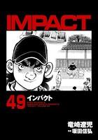 インパクト (49)