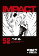 インパクト (52)