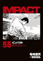 インパクト (55)