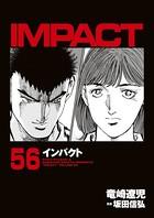 インパクト (56)