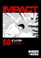 インパクト (58)