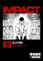 インパクト (63)