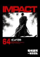 インパクト (64)
